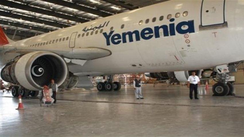 5 آلاف يمني عالق في مطارات دولية