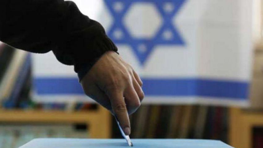 الإسرائيليون يستعدون للتصويت.. 10 ملفات تحسم انتخابات الكنيست