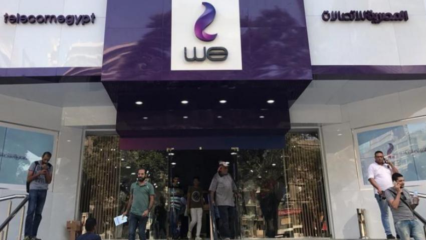 عملاء غاضبون من« We»: «أسوأ خدمة وأبطأ نت».. والشركة: السرعة زادت 53%