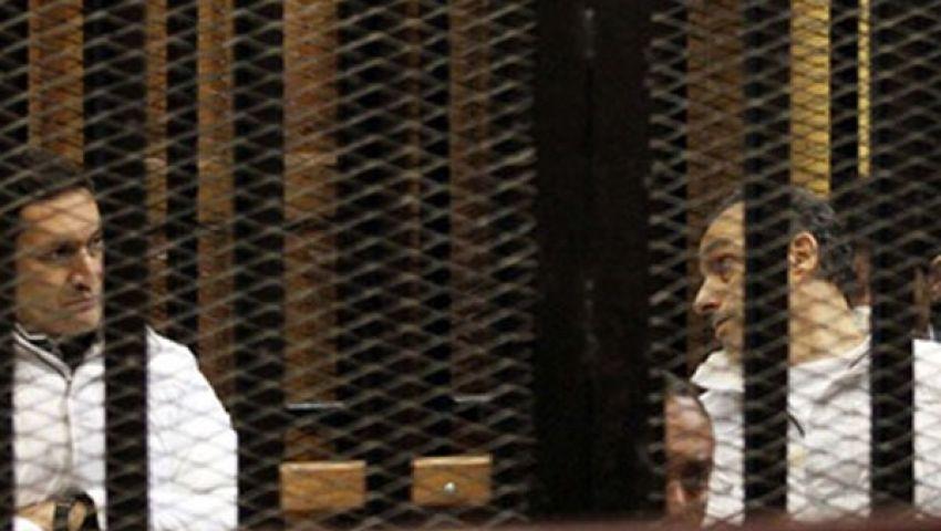 إحالة مبارك ونجليه للجنايات فى قضية قصور الرئاسة