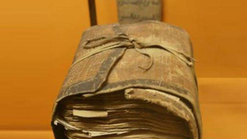 العثور على مصحف عمره 1200 سنة بتركيا
