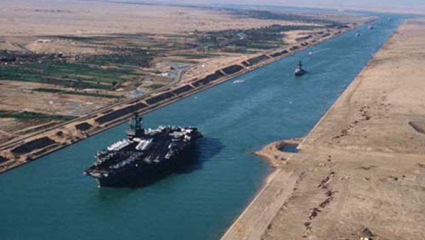 المجرى الملاحي لقناة السويس مؤمن ومعدلات عبور السفن طبيعية