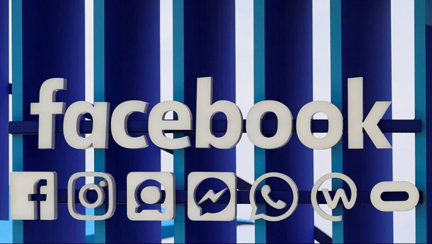 8 معلومات عن «ليبرا» العملة الجديدة التي يعتزم فيسبوك إطلاقها