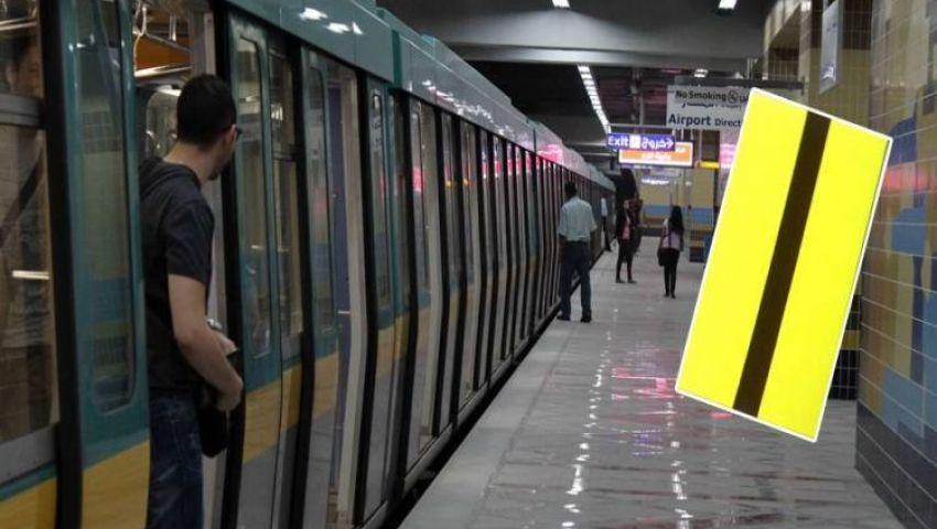 فيديو| بعد زيادة الخط الثالث.. تعرف على غرامة الخطأ في عدد محطات المترو