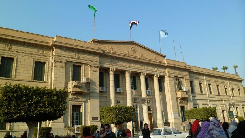 لطلاب جامعة القاهرة.. هذهشروط برامج الساعات المعتمدة بكلية الآداب