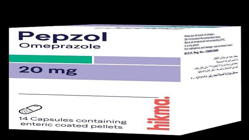بعد حظر تداول أدوية الحموضة بالصيدليات.. بيبزول بديل طبي آمن على المعدة