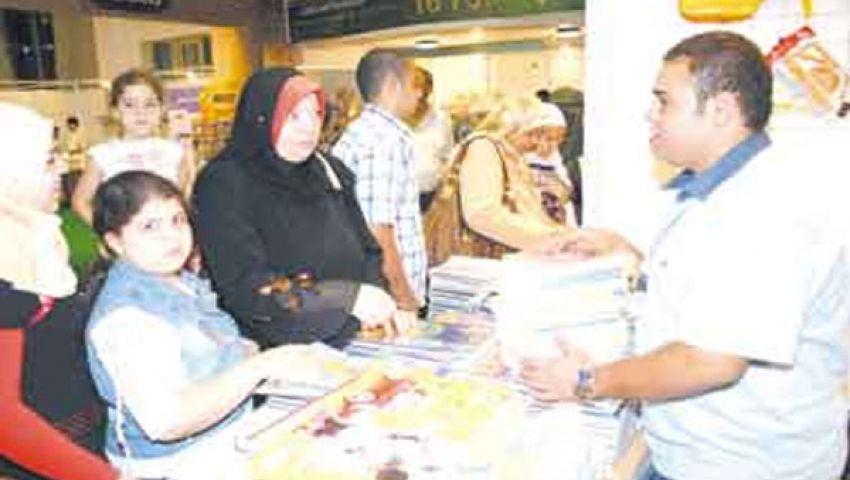 افتتاح معرض السلع المدرسية بالإسماعيلية
