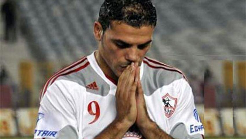 عمرو زكى : مرتضى منصور وعدنى بالعودة للزمالك
