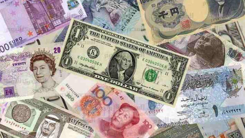استقرار جماعي لأسعار العملات الأجنبية أمام الجنيه اليوم