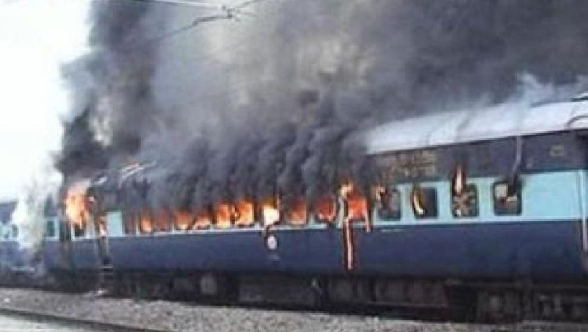 حريق يلتهم عربة بقطار كفر الزيات – منوف