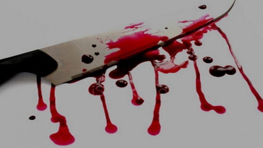 طالب يقتل صديقه طعنًا بالبحيرة بسبب المزاح
