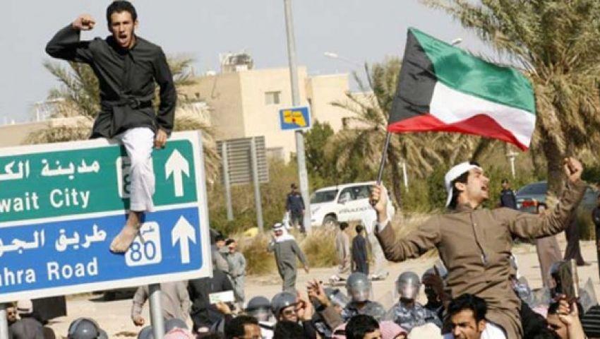 الكويت تطلع واشنطن على خارطة طريق لحل قضية البدون