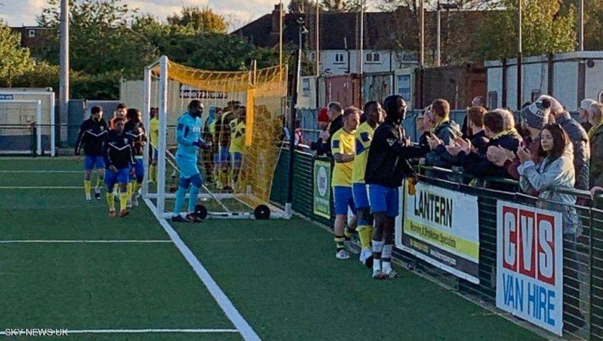 استفزاز عنصري ينهي مباراة في كأس الاتحاد الإنجليزي