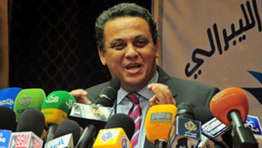 سرقة محتويات مقر المصريين الأحرار في طنطا