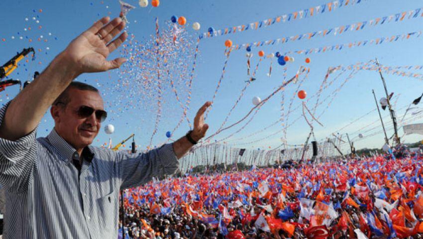 مظاهرة بالآلاف تأييدًا لـ أردوغان بإسطنبول