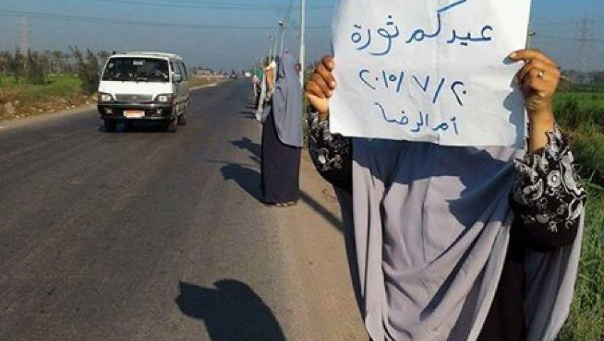 سلسلة بشرية لمعارضي النظام للمطالبة بإطلاق سراح المعتقلين