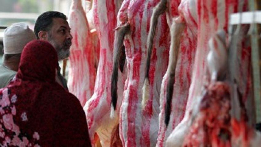 فيديو| أسعار اللحوم والأسماك والدواجن الجمعة 5-4-2019