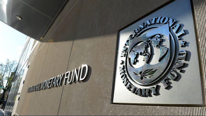 من بينهم مصر.. اتهامات لصندوق النقد «بالإقراض المتهور» لدول «ديونها مرتفعة»