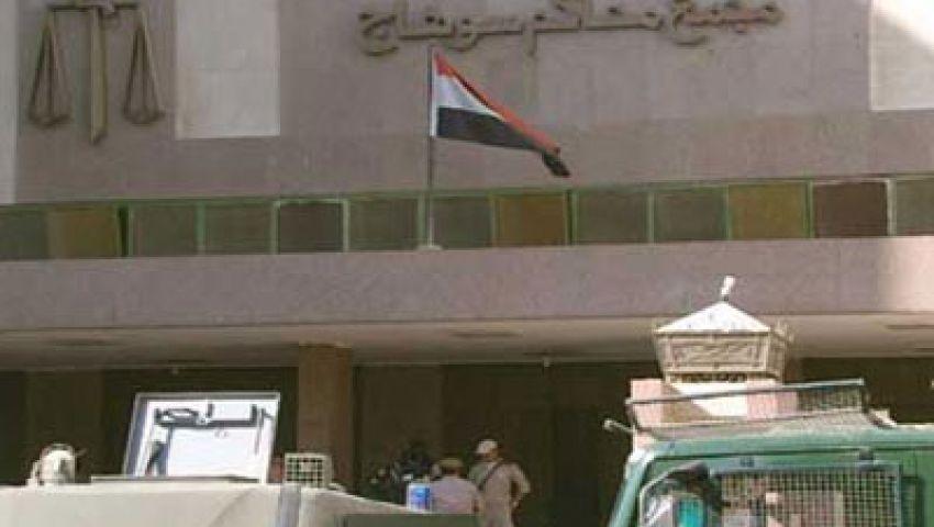 تجديد حبس 44 من معارضى النظام بسوهاج