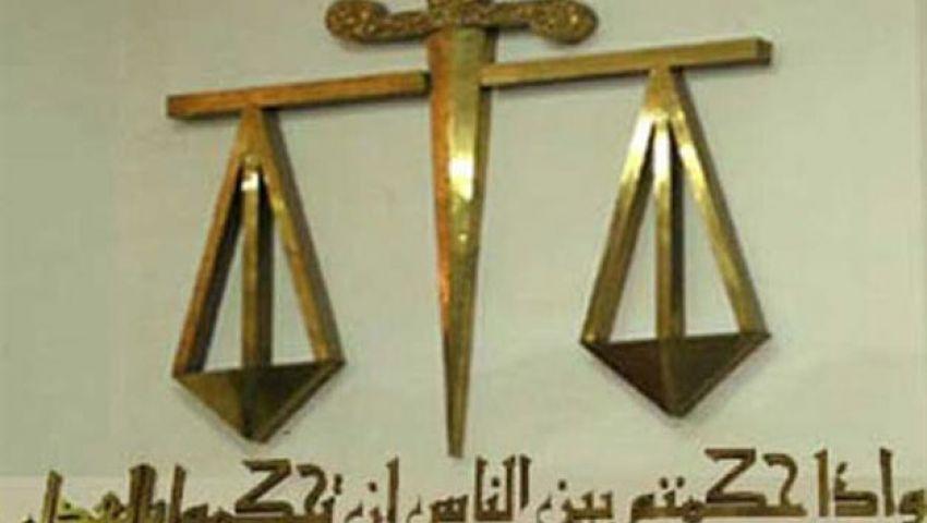 5 فبراير.. محاكمة المتهمين بقتل وترويع أهالي شبرا