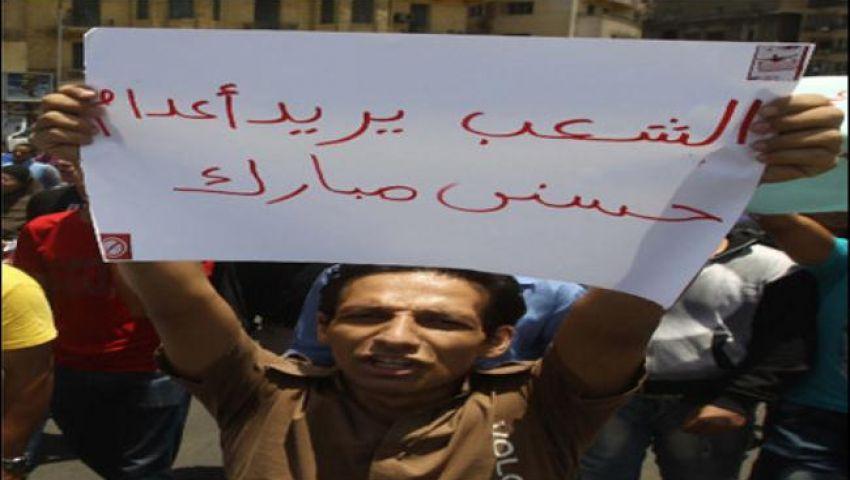 حركات ثورية تدعو للتظاهر في 27 سبتمبر تحت شعار الإعدام لمبارك