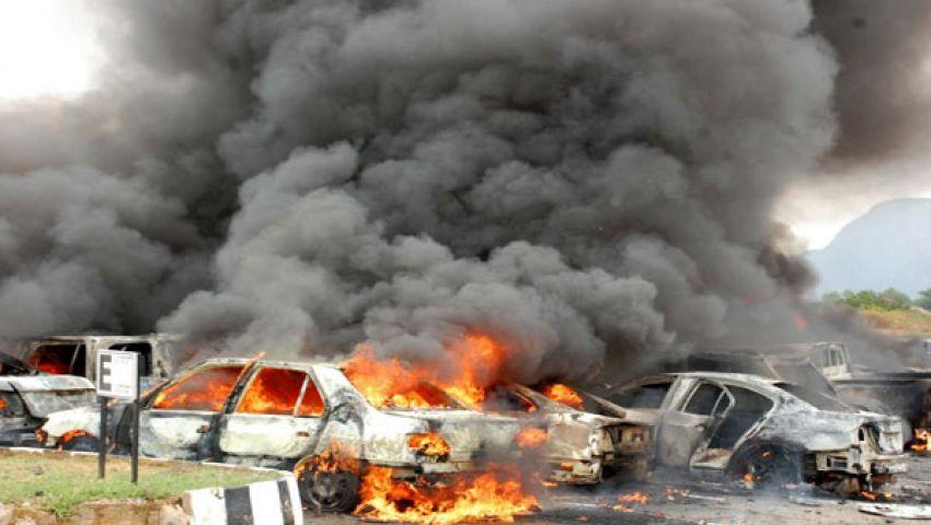 مقتل 10 بينهم شرطي وإصابة 45 في تفجيرين بالعراق