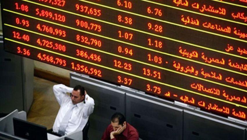 البورصة تخسر 5.2 مليار جنيه فى 5 دقائق