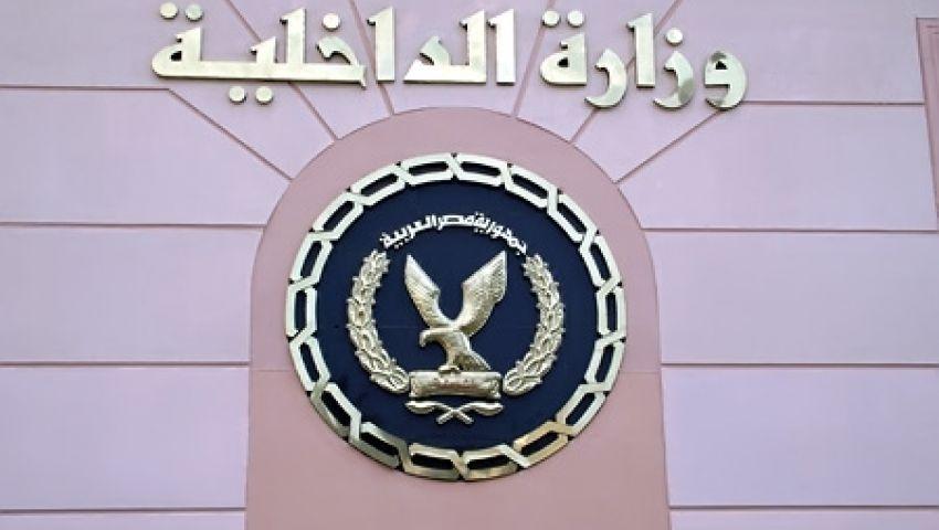 الداخلية تنفي منح مزايا لقيادات الإخوان المحبوسين