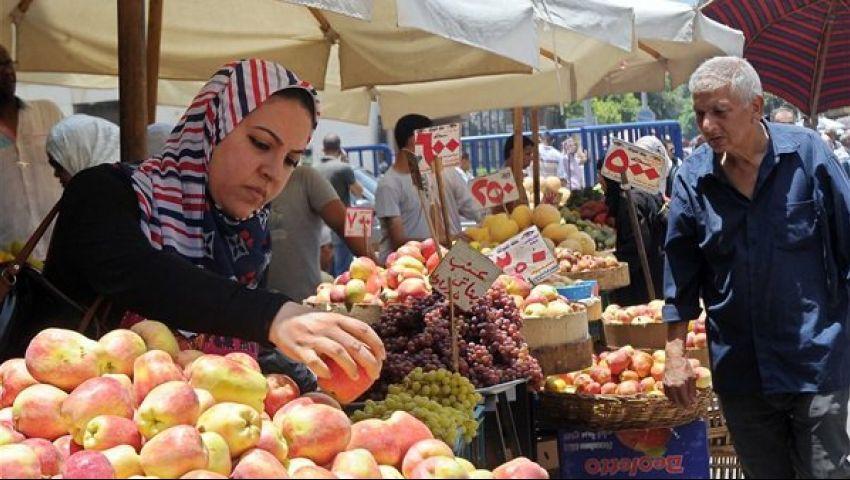 فيديو| أسعار الخضار والفاكهة اليوم الجمعة 29-3-2019