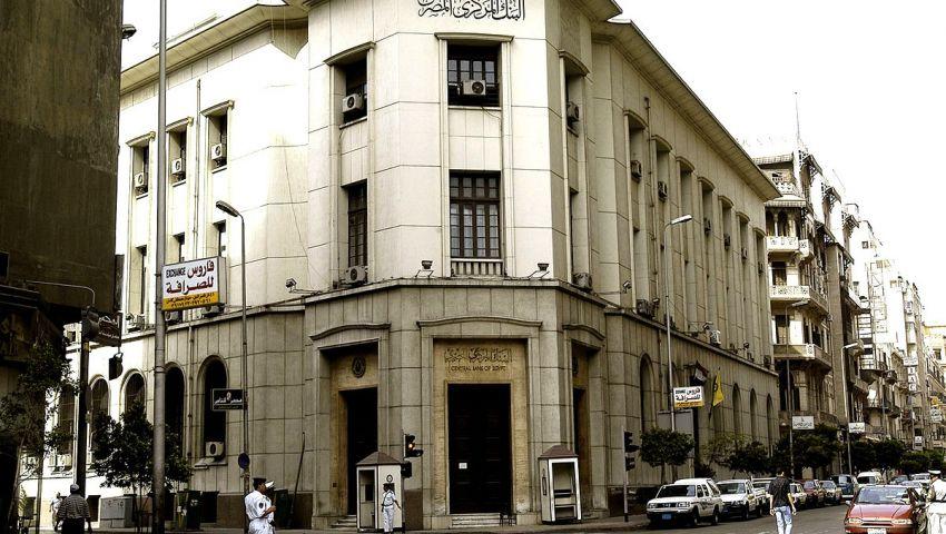 «المركزي»: الدين الداخلي المصري 2.25 تريليون جنيه