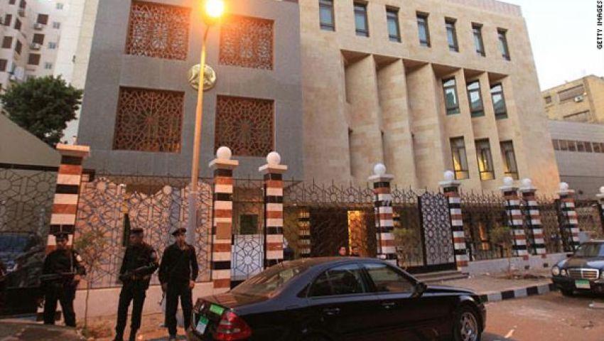 الخارجية:لا نية لتسليم السفارة السورية للمعارضة
