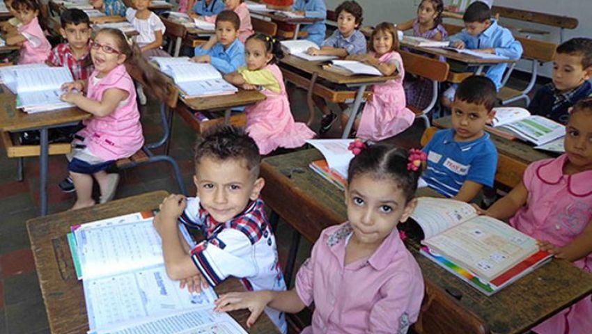 التعليم تعلن مصروفات المدارس الحكومية.. تعرف عليها