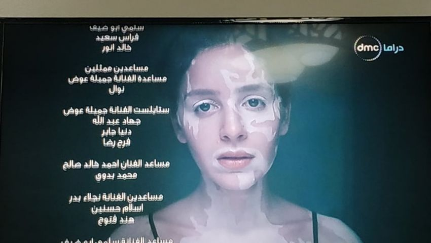 تفاصيل الحلقة السادسة من مسلسل «لازم أعيش»