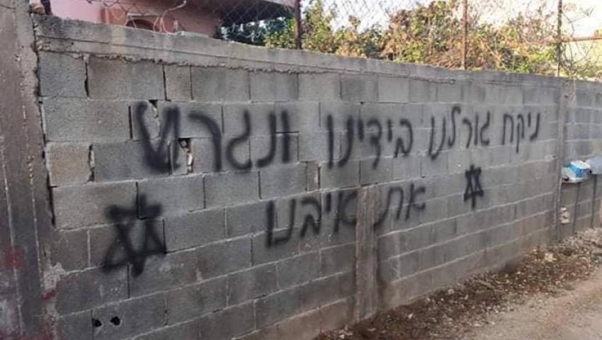 رعب وانتهاكات وشعارات عنصرية.. لماذا يكثف الصهاينة هجومهم على «سلفيت الضفة»؟