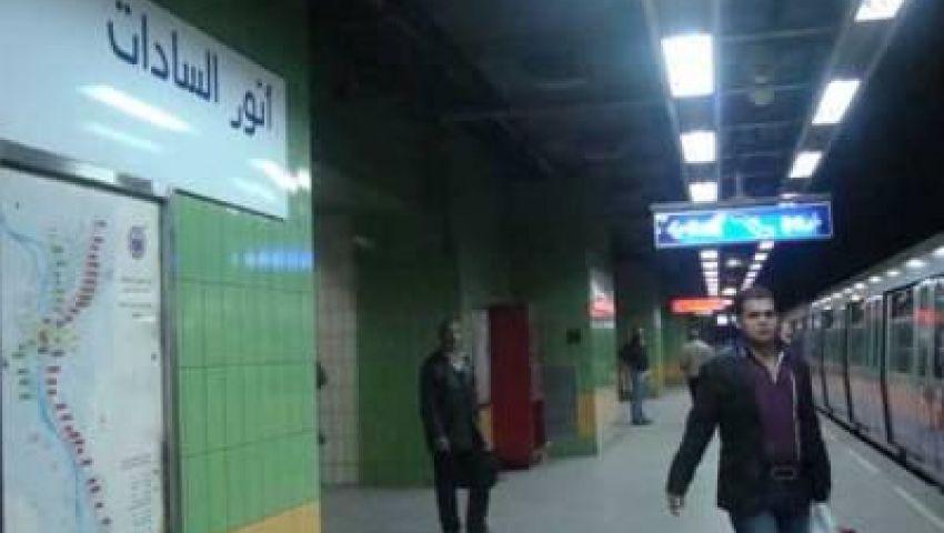 احتفالات بمترو الأنفاق لتعيين الدميرى وزيرًا للنقل