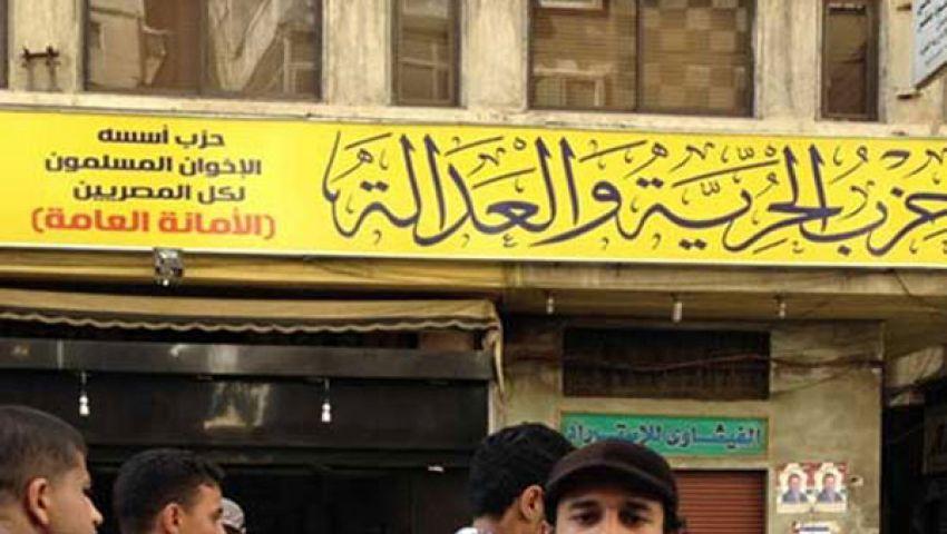 فيديو..اقتحام مقر الإخوان بشبراخيت بالبحيرة