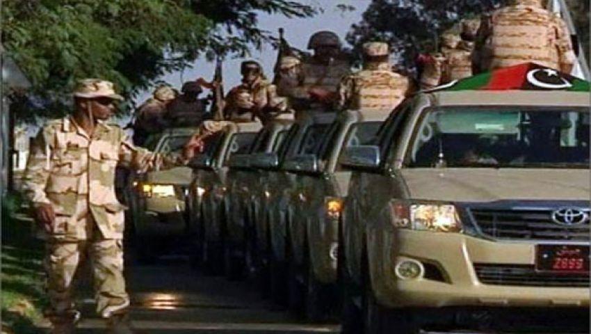 ليبيا تلغي قرارها بإنشاء الحرس الوطني