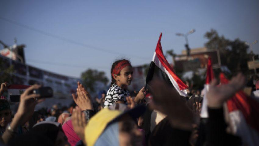 مظاهرة في البوسنة للتنديد بـمجازر مصر