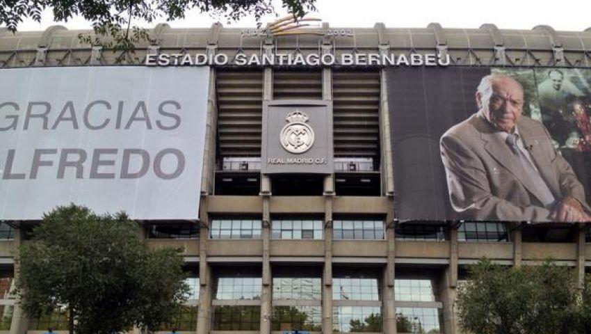 ريال مدريد يكرم دى ستيفانو قبل موقعة بازل