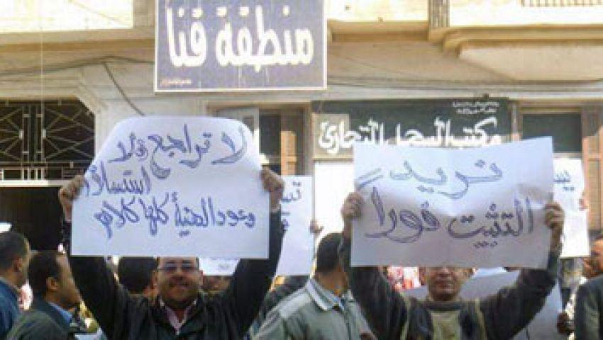 فاينانشال تايمز: مساعدات الخليج شريان حياة مالي لمصر