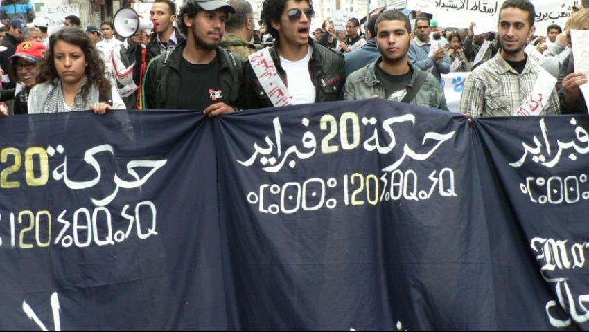 في ذكرى احتجاجات 2011.. الشرطة المغربية تقمع «تظاهرات المعلمين»