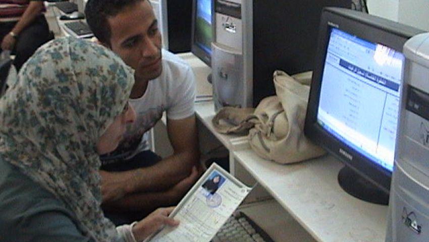 100 جهاز كمبيوتر لتنسيق طلاب الثانوية في جامعة المنيا