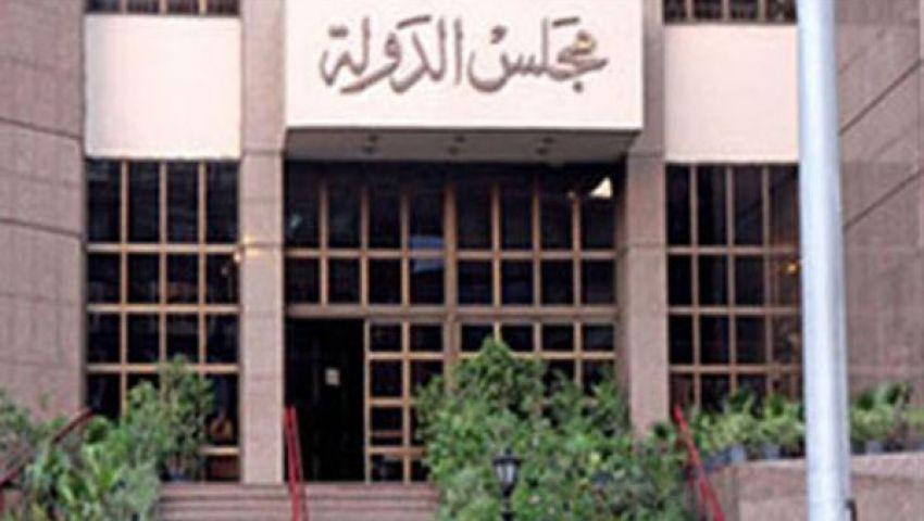 منع قبول الإخوان بالكليات العسكرية أمام المفوضين
