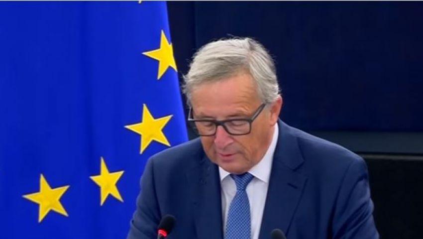 فيديو..رئيس الاتحاد الأوروبي يطالب بتأسيس جيش مشترك