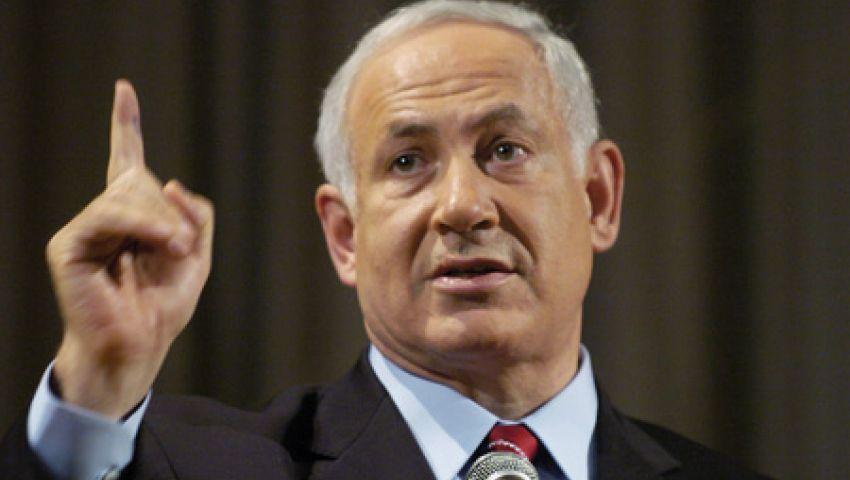 نتنياهو:اتفاق سيئ مع إيران قد يؤدى إلى حرب