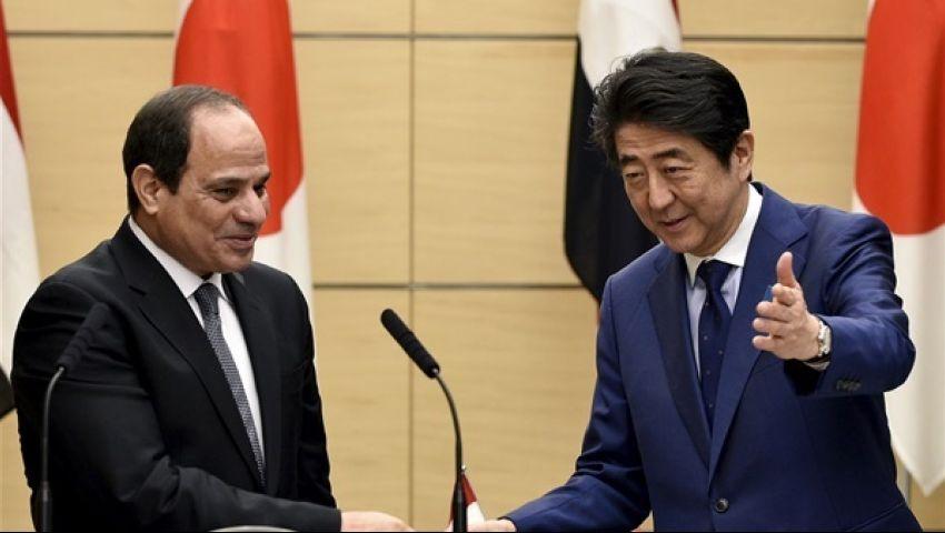مصر تبني شراكة اقتصادية نوعية مع اليابان بعد «زيارة السيسي»