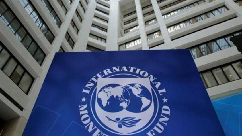 «النقد الدولي» يوضح تأُثير خفض قيمة العملة على المشكلات الاقتصادية