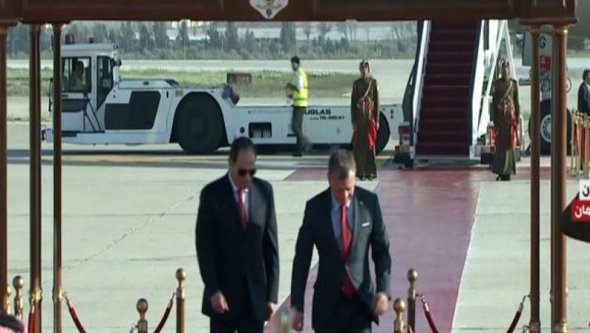 شاهد.. لحظة وصول الرئيس السيسي للمشاركة في القمة العربية الـ28 بالأردن