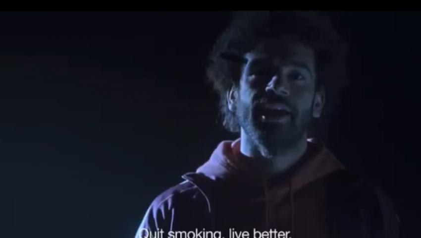 بالفيديو| «الحياة أحلى من غير تدخين».. حملة جديدة لمحمد صلاح تشعل السوشيال ميديا