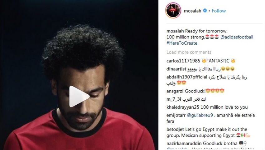 فيديو| محمد صلاح مطمئنًا المصريين: «أنا أقوى بـ100 مليون»